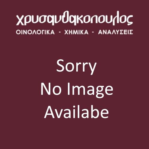 ΕΛΑΙΟ ΒΑΣΗΣ ΕΧΙΝΑΚΕΙΑ ECHINACEA PURPUREA OIL 50 ML